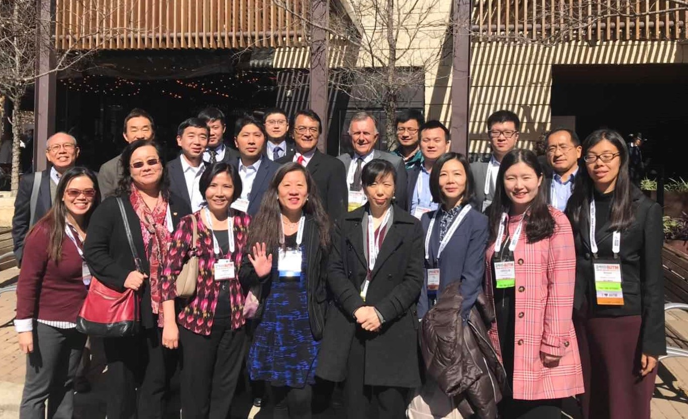 /files/Chinese_participants_at_AUTM_2019.jpg